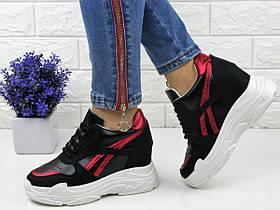 Сникеры женские Fashion Patsy 1099 39 размер 24,5 см Черный