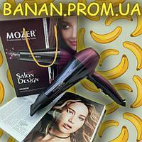 Профессиональный фен для волос Mozer MZ 5929 4000Вт | banan.prom.ua