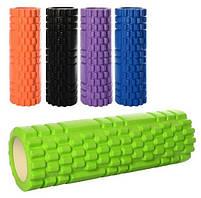 Масажний ролик (валик) для йоги MS 1633, 44*14см, різном. кольори