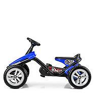 Дитяча педальная машинка-карт Bambi kart M 4087E-4 синій металева рама, фото 4
