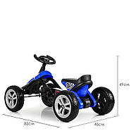 Дитяча педальная машинка-карт Bambi kart M 4087E-4 синій металева рама, фото 5