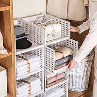 Складной пластиковый модульный ящик органайзер корзина для хранения одежды игрушек обуви этажерка ванной кухни