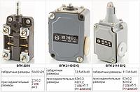 Концевые выключатели ВПК-2000 Концевые выключатели ВПК-2000 ВПК-2000