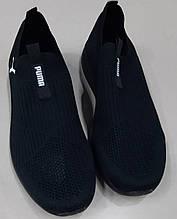 Мужские кроссовки черные Puma сетка