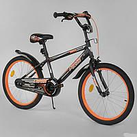 """Велосипед 20 дюймів 2-х колісний """"CORSO"""" EX-20 N 4588 ЧОРНИЙ"""