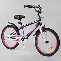 """Велосипед 20 дюймів 2-х колісний """"CORSO"""" EX-20 N 3977"""