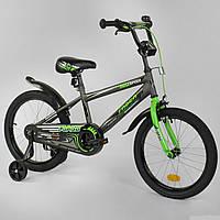 """Велосипед 18 дюймів 2-х колісний """"CORSO"""" EX-18 N 3305 СІРИЙ"""
