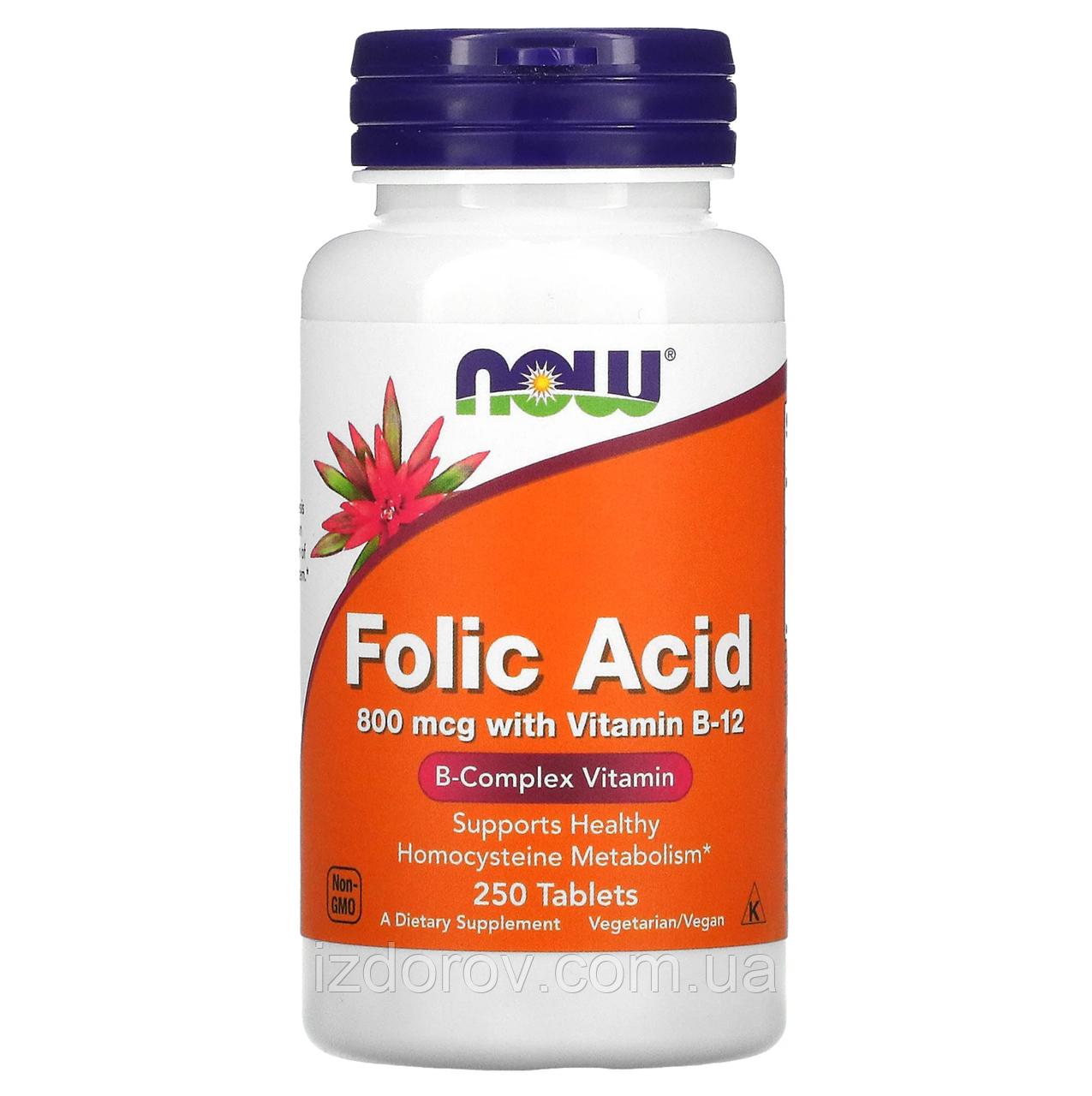 Now Foods, Фолиевая кислота, 800 мкг, Folic Acid, 250 таблеток