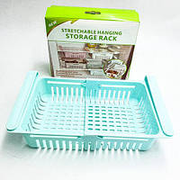 Раздвижной пластиковый контейнер для хранения продуктов в холодильнике Контейнер - органайзер Голубой