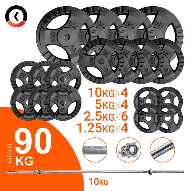 Набір дисків 90кг KAWMET з прямим грифом для штанги (комплект 3)