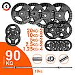 Набір дисків 90кг KAWMET з прямим грифом для штанги (комплект 3), фото 4