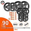 Набір дисків 90кг KAWMET з прямим грифом для штанги (комплект 3), фото 5
