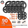 Набір дисків 90кг KAWMET з прямим грифом для штанги (комплект 3), фото 6