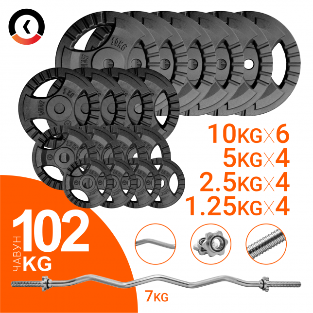 Штанга W-образная KAWMET 102 кг, гриф гнутый 120см (комплект 2)