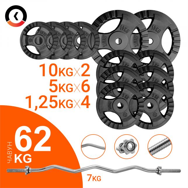 Набір штанга 62 кг з млинцями KAWMET, W-гриф 120см (комплект 4)