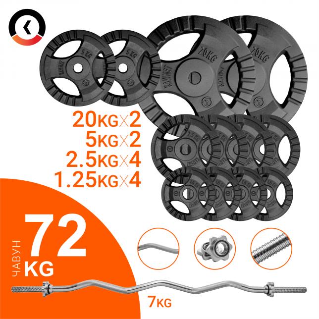 Штанга KAWMET W-подібна 120см, 72 кг (комплект 3)