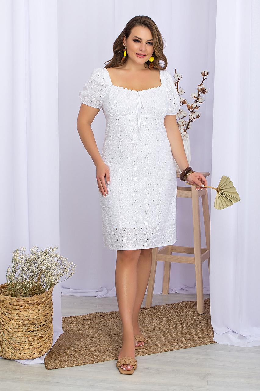 Популярний сукню білого кольору з прошвы візерунок ромашка хіт сезону , великих розмірів 2XL 3XL 4 XL