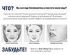 Микротоковый ліфтинг-масажер для обличчя MEDICA+ SKIN LIFTING 7.0 PN (EMS+LED) White, фото 5