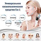 Микротоковый ліфтинг-масажер для обличчя MEDICA+ SKIN LIFTING 7.0 PN (EMS+LED) White, фото 6