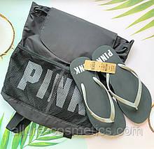 Набір для пляжу Victoria's Secret PINK рюкзак і шльопанці