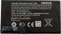 Аккумулятор к телефону Nokia BV-5XW 1830mAh