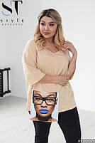 Стильный женский костюм из бриджей и футболки oversize с модной нашивкой с 48 по 62 размер, фото 3