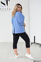 Стильный женский костюм из бриджей и футболки oversize с модной нашивкой с 48 по 62 размер, фото 7