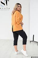 Стильный женский костюм из бриджей и футболки oversize с модной нашивкой с 48 по 62 размер, фото 4