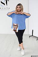 Стильный женский костюм из бриджей и футболки oversize с модной нашивкой с 48 по 62 размер, фото 8