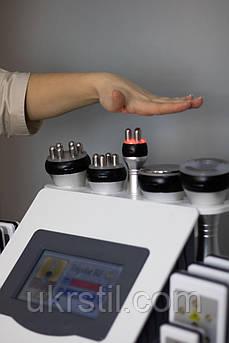 Аппаратные методы коррекции фигуры: кавитация, РФ-лифтинг, лазерный липолиз. Базовый онлайн-курс