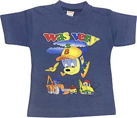 Дитяча футболка на хлопчика ріст 92 1,5-2 роки для малюків з принтом малюнком трикотажна фіолетово синя