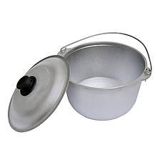 Казан алюминиевый походный с крышкой и дужкой на 15 литров