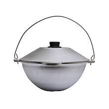 Казан татарский алюминиевый с крышкой и дужкой на 3 литра