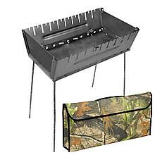Мангал - чемодан 2 мм на 10 шампуров 570х350х160мм + Чехол
