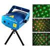 Лазерный проектор, стробоскоп, лазер шоу дискотека