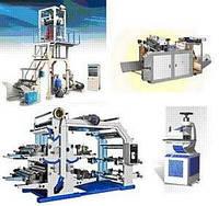 Оценка машин и оборудования для целей инвестирования