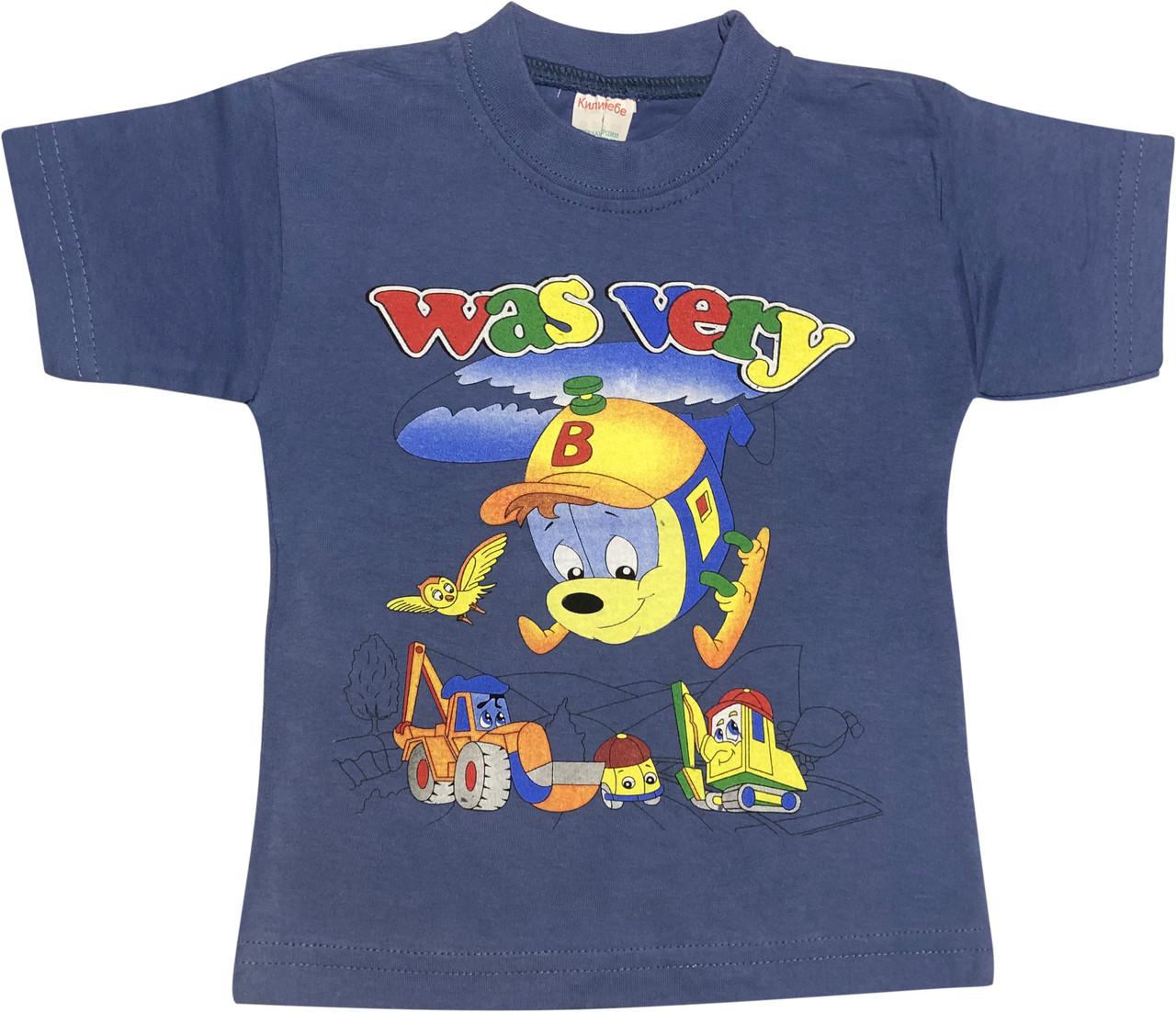 Дитяча футболка на хлопчика ріст 98 2-3 роки для малюків з принтом малюнком трикотажна фіолетово синя