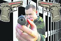Стартовый сигнальный пистолет Zoraki 914 (Stalker 914)