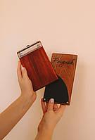 Счетница дерево с кожанным карманом коричневая 9,5*18,5 см