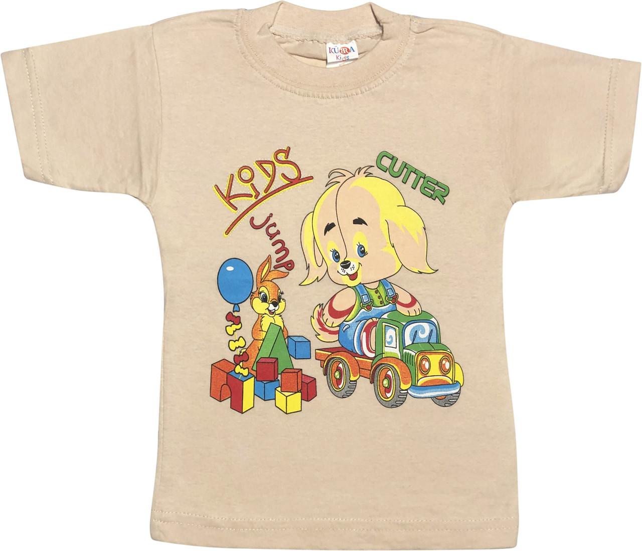 Детская футболка на мальчика рост 104 3-4 года для детей с принтом рисунком красивая трикотажная бежевая