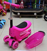 Самокат Baby Tilly 0063 Розовый
