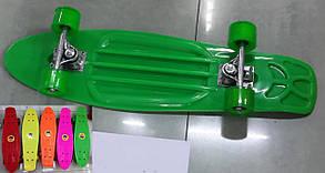 Дитячий Скейт BT-YSB-0013