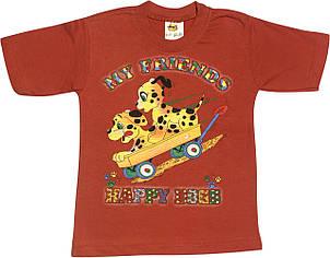 Дитяча футболка на хлопчика ріст 92 1,5 - 2 роки для малюків з принтом яскрава гарна трикотажна теракотова