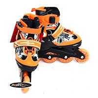 Ролики Profi Roller A 6045 L (39-42) помаранчевий