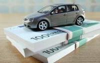 Оценка таможенной стоимости машин и оборудования