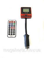 ФМ FM трансмиттер модулятор авто MP3 5 в 1 9013