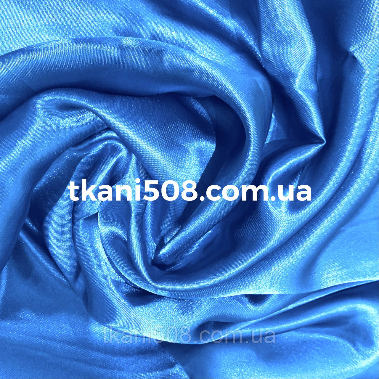 Креп Сатин ( Блакитна Бірюза) (41)