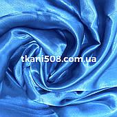 Креп Сатин ( Голубая Бирюза) (41)