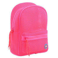Рюкзак шкільний Yes ST-20 Hot pink (555549)