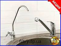 Краны для бытовых проточных воды с одинарным керамическим переключателем PJ-070, комплектующие к фильтрам